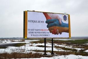 0214525-billboard3
