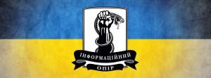 logo_grupy _opor_informacyjny